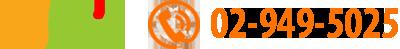 บาร์โค้ด จำหน่าย และ ศูนย์ซ่อม โทร 029495025 Logo